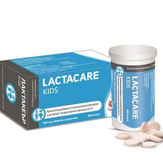Lactacare Kids