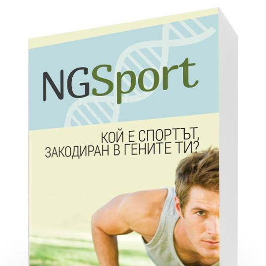 ДНК тест NGSport
