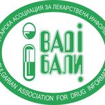 """Medical Writing, base for the clinical trial and HTA""   - Training - остават броени свободни места"