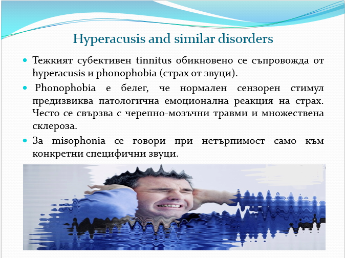 Hyperacusis and similar disorders
