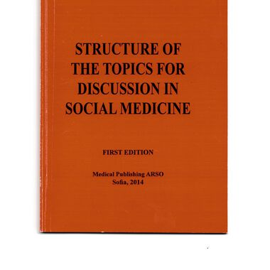 Structure of the topics for discussion in social medicine