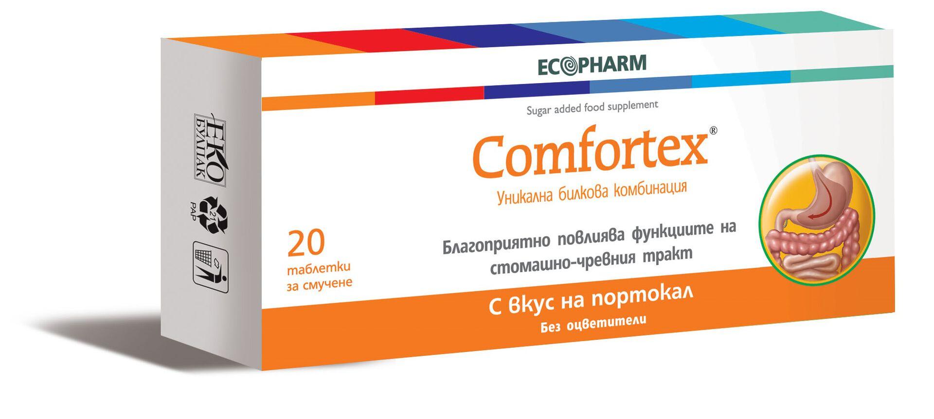 Комфортекс таблетки за смучене за подобряване на храносмилането